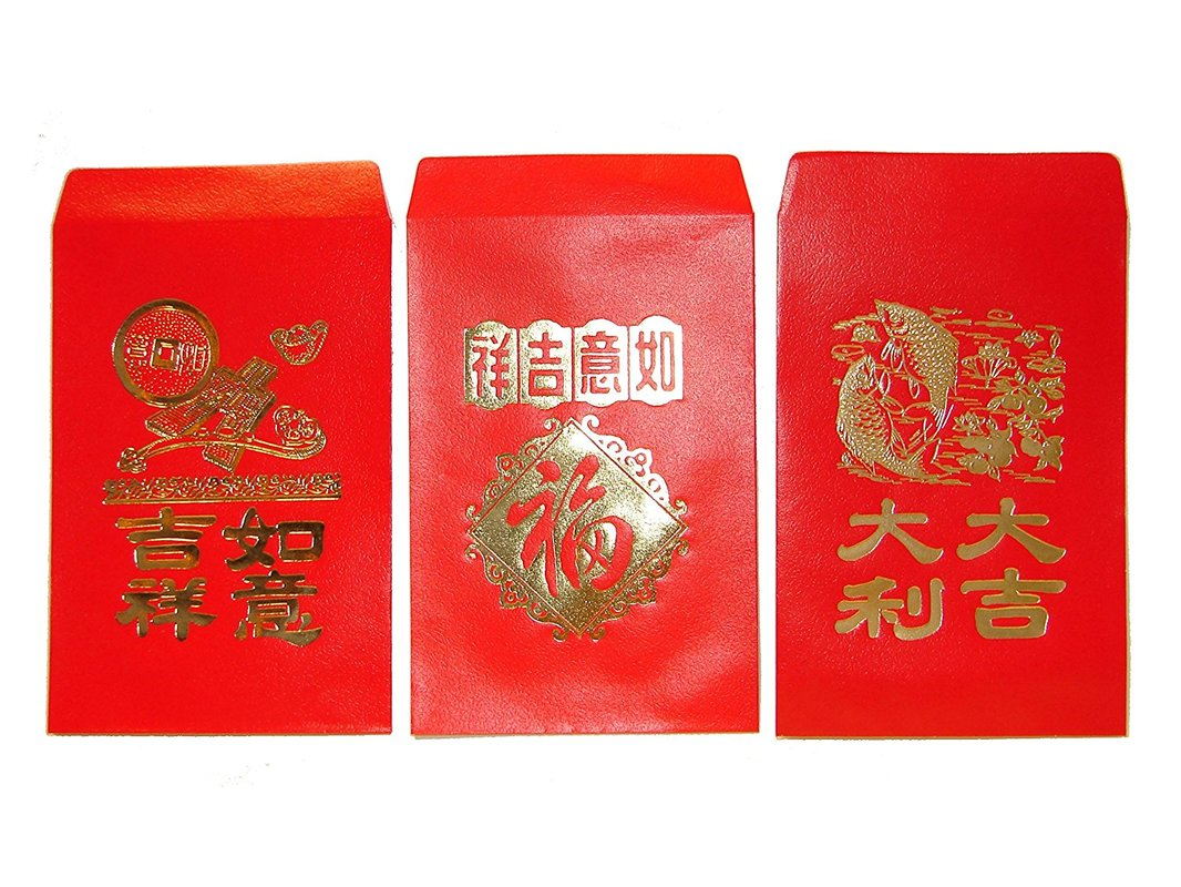 Red_Chinese_goody_bags