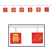 Chinese_New_year_Garland